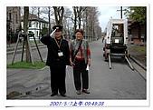 北海道開拓村:9657 225