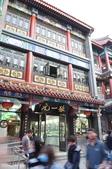 2016年4月訪歐洲43天-北京:DSC_7091+.jpg