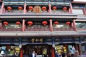 2016年4月訪歐洲43天-北京:DSC_7095+.jpg
