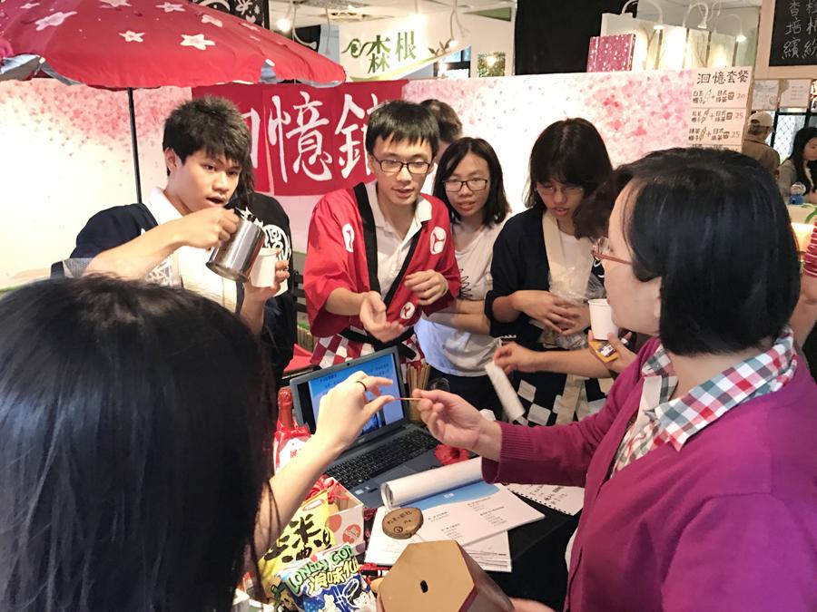 2017-01-06設計群畢業成果展:1060106畢業展(設三信)_170113_0064.jpg