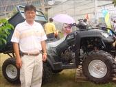 2008年農機展:1976119344.jpg