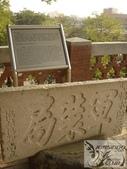 2007年12月29日 - 台南車友小聚:1656443301.jpg