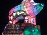 2007年嘉義燈會:1134879162.jpg