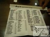 2007年12月29日 - 台南車友小聚:1656443311.jpg