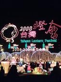 2008年2月28日 - 台南燈會:1160814493.jpg