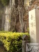 2007年12月29日 - 台南車友小聚:1656443303.jpg