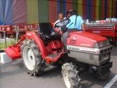 2008年農機展:1976119346.jpg