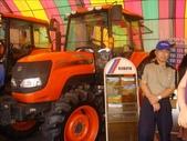 2008年農機展:1976119355.jpg