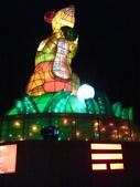 2008年2月28日 - 台南燈會:1160814485.jpg