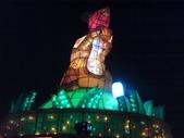 2008年2月28日 - 台南燈會:1160814486.jpg