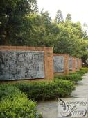 2007年12月29日 - 台南車友小聚:1656443315.jpg