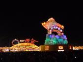 2007年嘉義燈會:1134879178.jpg