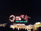 2008年2月28日 - 台南燈會:1160814487.jpg