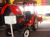 2008年農機展:1976119349.jpg