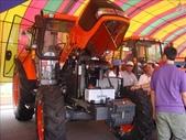 2008年農機展:1976119358.jpg