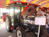 2008年農機展:1976119350.jpg