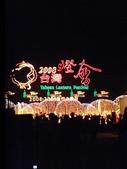 2008年2月28日 - 台南燈會:1160814489.jpg