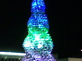 2007年嘉義燈會:1134879170.jpg