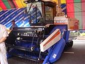 2008年農機展:1976119359.jpg