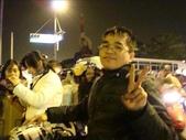 2008年12月31日 - 夢時代跨年:1776933889.jpg