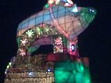 2007年嘉義燈會:1134879160.jpg