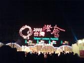 2008年2月28日 - 台南燈會:1160814491.jpg