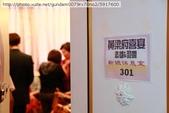 婚禮記錄_志雄 ❤ 羽嫻婚宴【Hello Color】:志雄 ❤ 羽嫻婚宴 (20).JPG