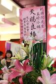 婚禮記錄/國閔 ❤ 玉婷 晚宴/竹園餐廳【Hello Color】:國閔&玉婷 (468).JPG