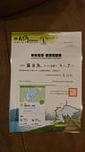 行動相簿:DSC_8972.JPG