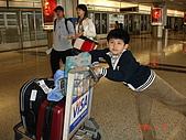 再次造訪香港:DSC00696