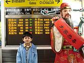 香港昂平纜車:DSC04041
