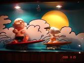 香港 史努比餐廳:DSC09705.jpg