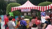 2014捐血園遊會:DSC_0586.JPG