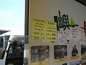 香港昂平纜車:DSC04103