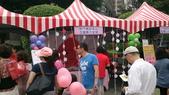 2014捐血園遊會:DSC_0587.JPG