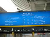 香港昂平纜車:DSC04108