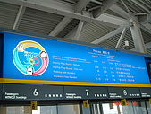 香港昂平纜車:DSC04109
