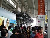 香港昂平纜車:DSC04111
