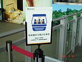 香港昂平纜車:DSC04117