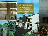 香港昂平纜車:DSC04118