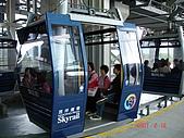 香港昂平纜車:DSC04120