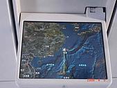 2008 關島ONWARD:DSC08778.jpg