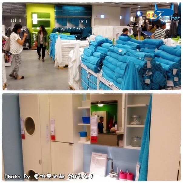 Ikea 宜家家居:0901a22.jpg