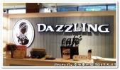 DAZZLING 蜜糖土司:0512b01.JPG