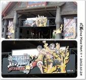 九族文化村 - One Piece Part II:1024a01.jpg