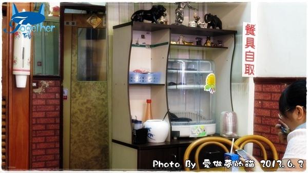 劉記麵食館 (原福星路向陽樓):0602a04.JPG