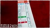 西螺三角大水餃:0604a04.JPG