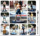 九族文化村 - One Piece Part II:1024a03.jpg