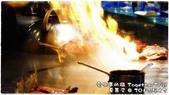 夏慕尼新香謝鐵板燒:0512c14.JPG