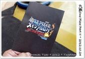 九族文化村 - One Piece Part II:1024a05.JPG